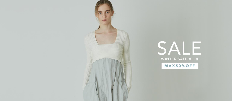 Winter Sale: Max 50% off