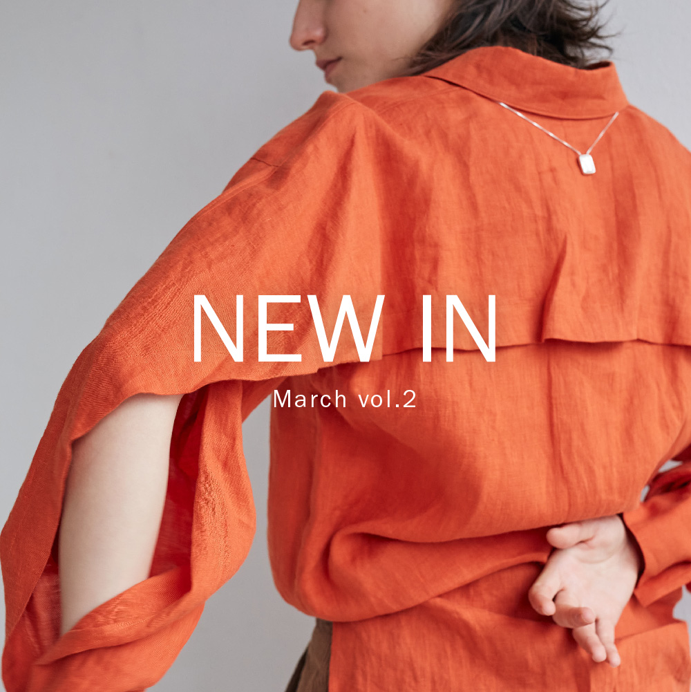 NEW IN MARCH