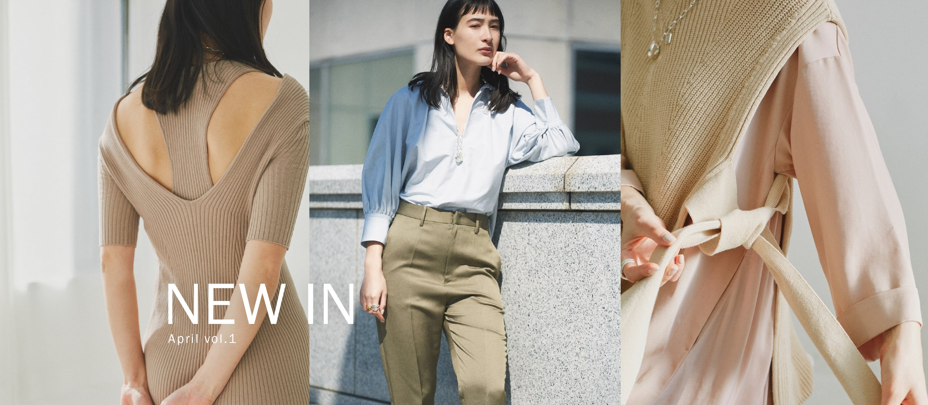Styling/ New in April