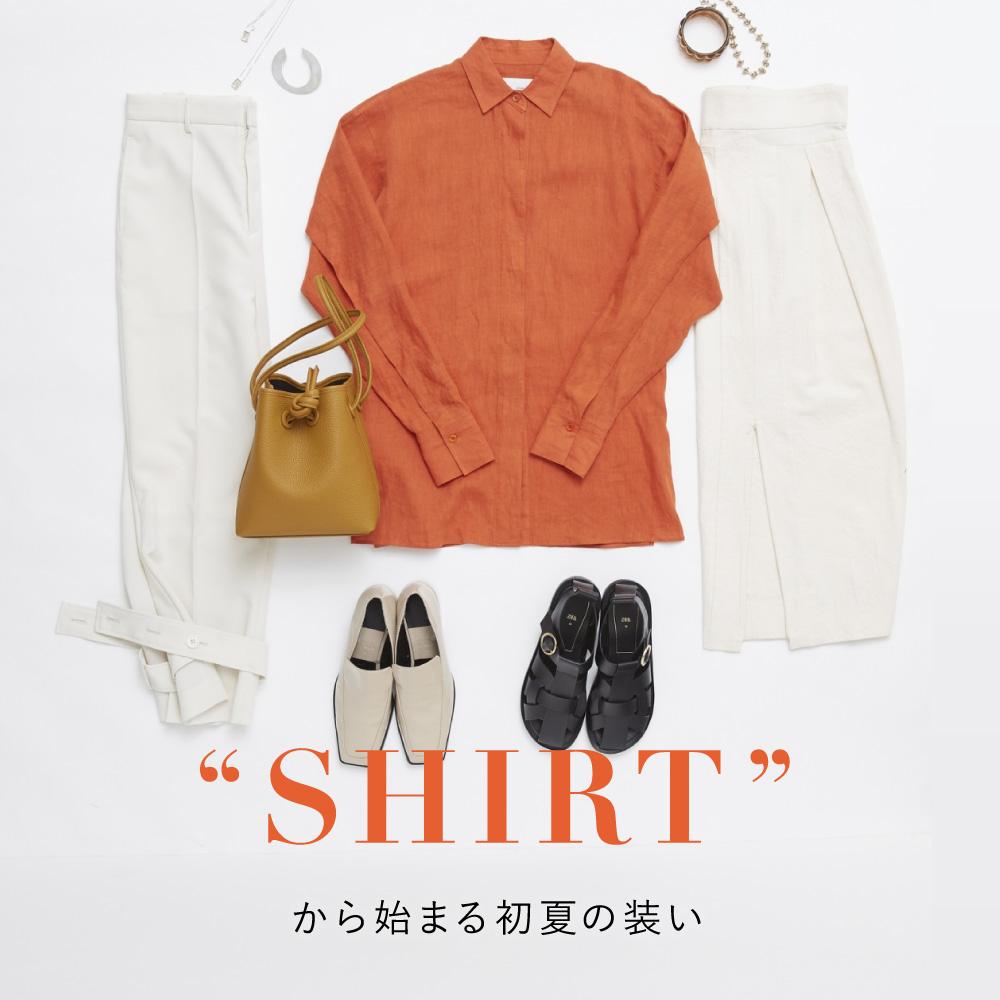 Styling/ Shirts