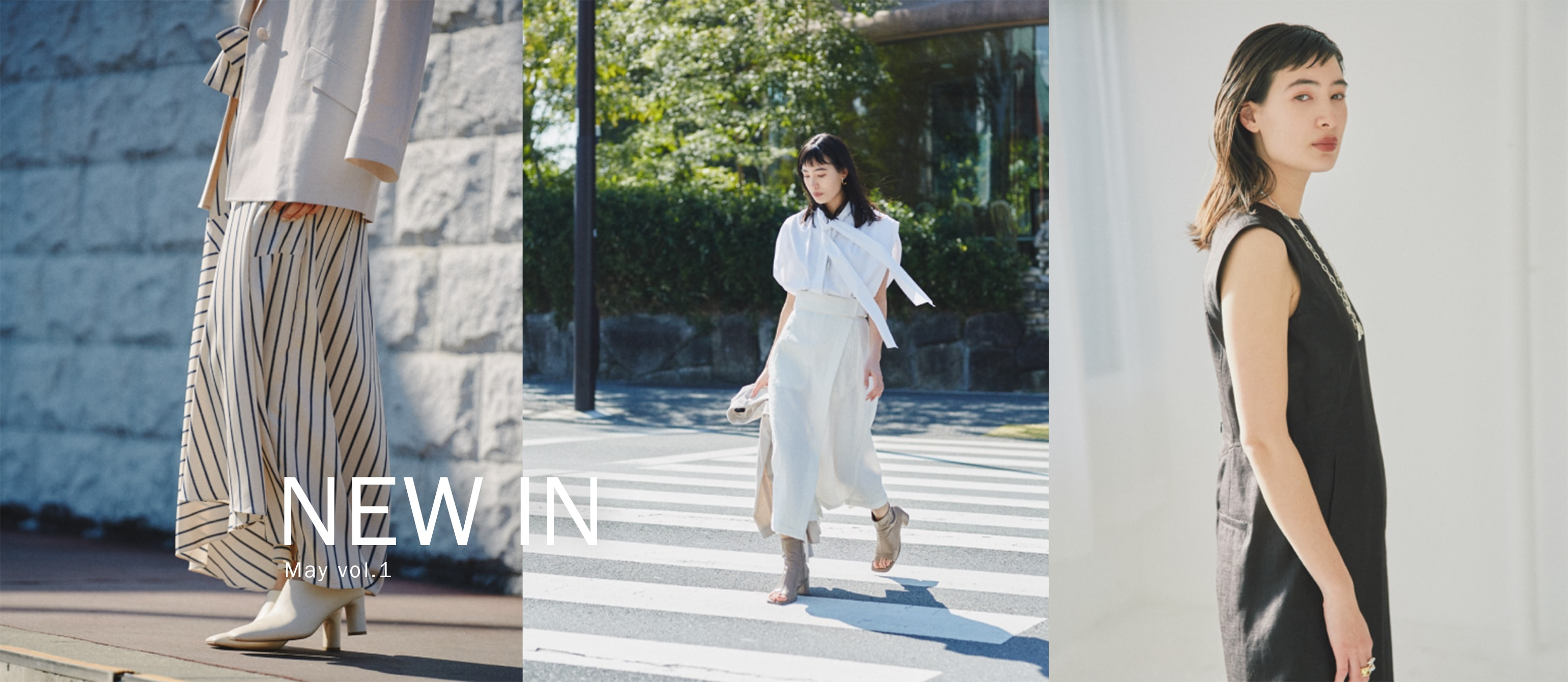 Styling/ NEW IN MAY
