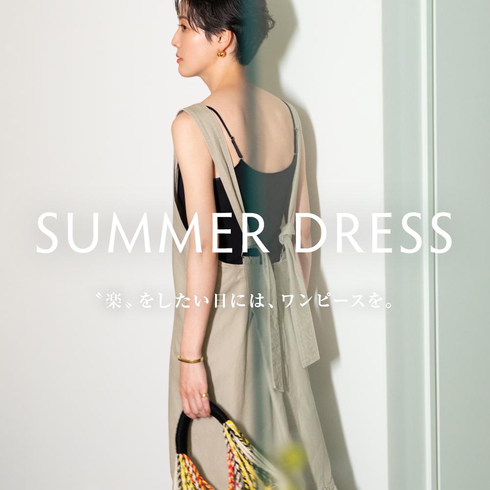 Styling onepiece: Summer Dress