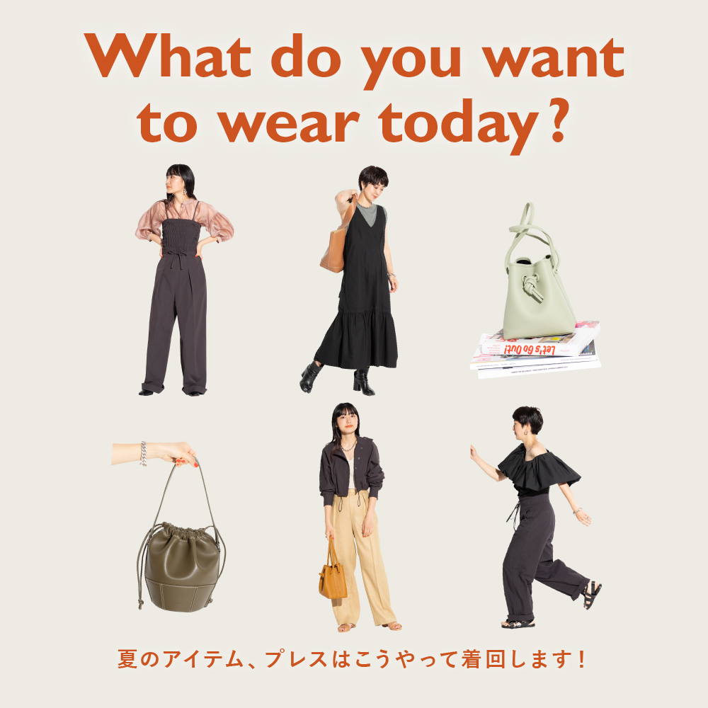 Styling Kimawashi: What Do You Want To Wear Today?