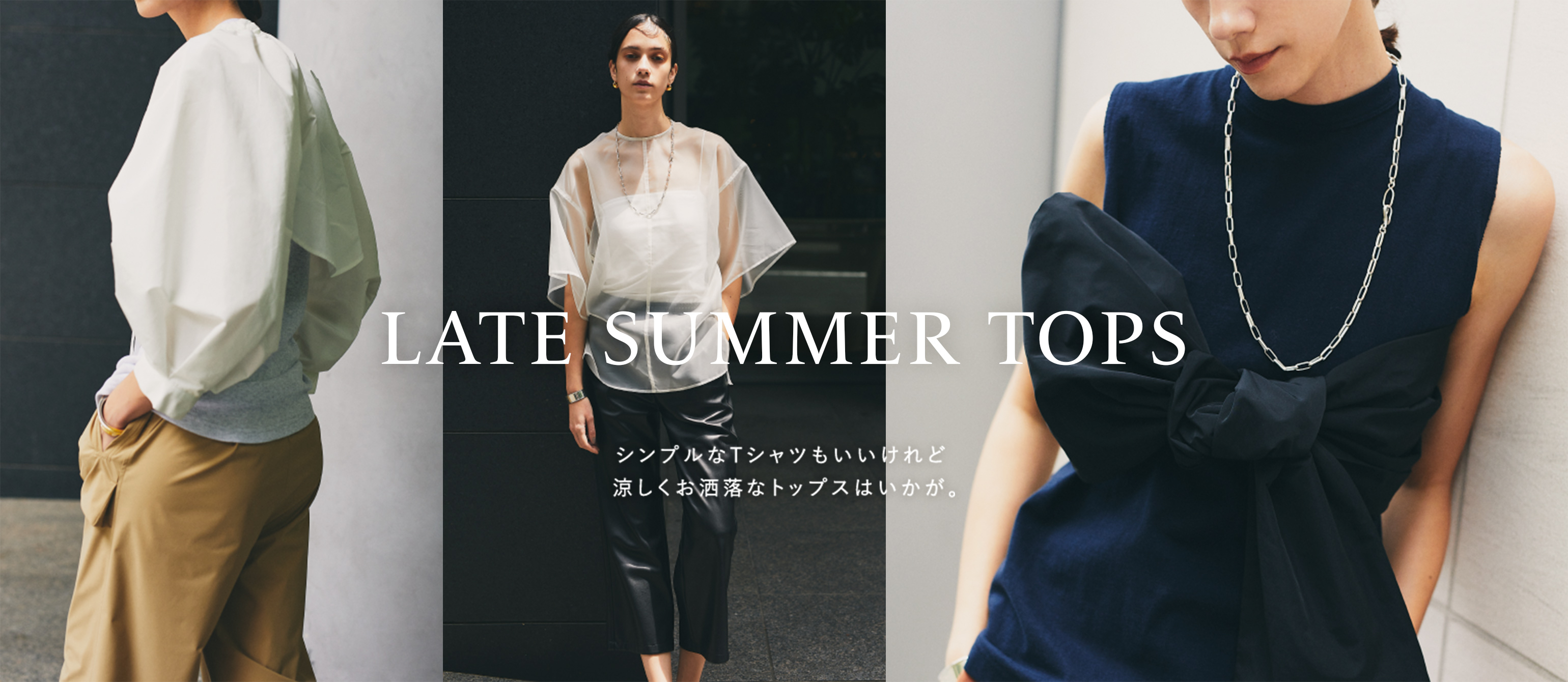 LATE SUMMER TOPS