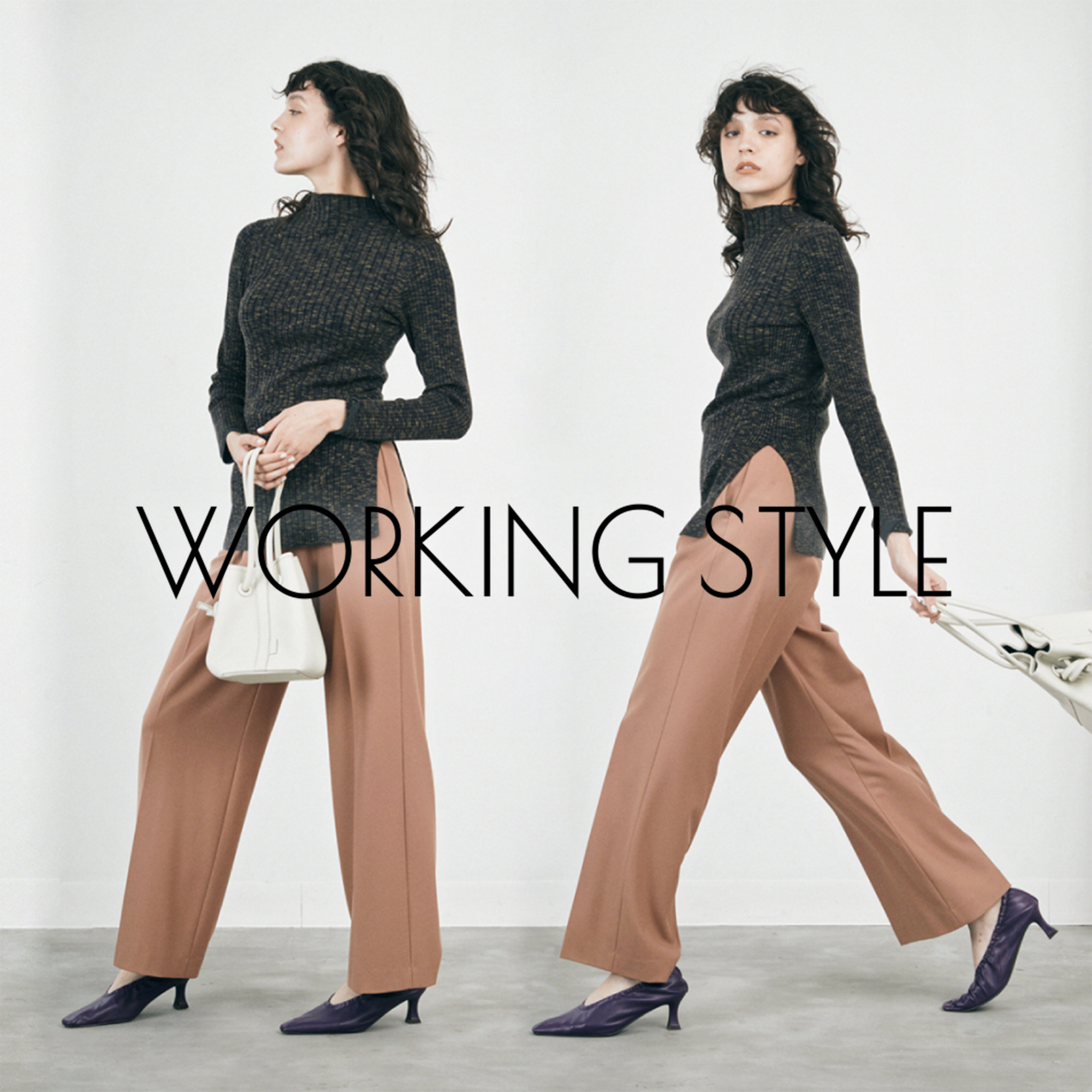 workingstyle Vol.2