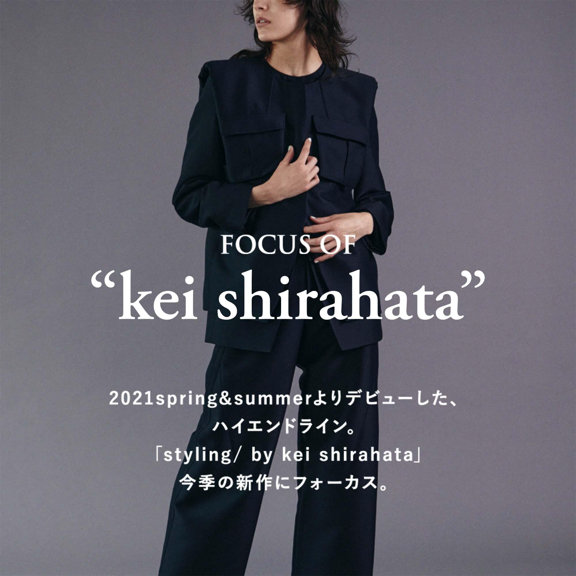 "FOCUS OF ""kei shirahata"" | SILK WOOL SERIES"