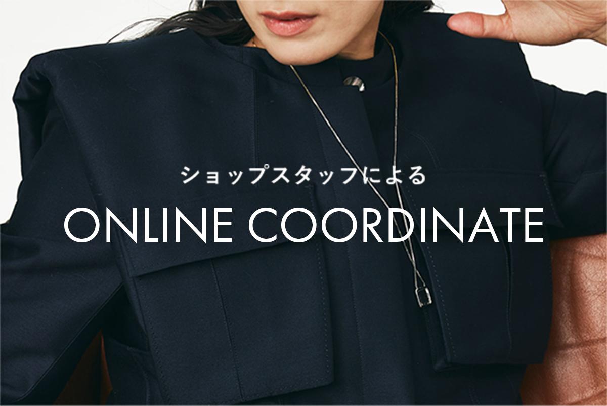 ショッピングによる Online Coordinate