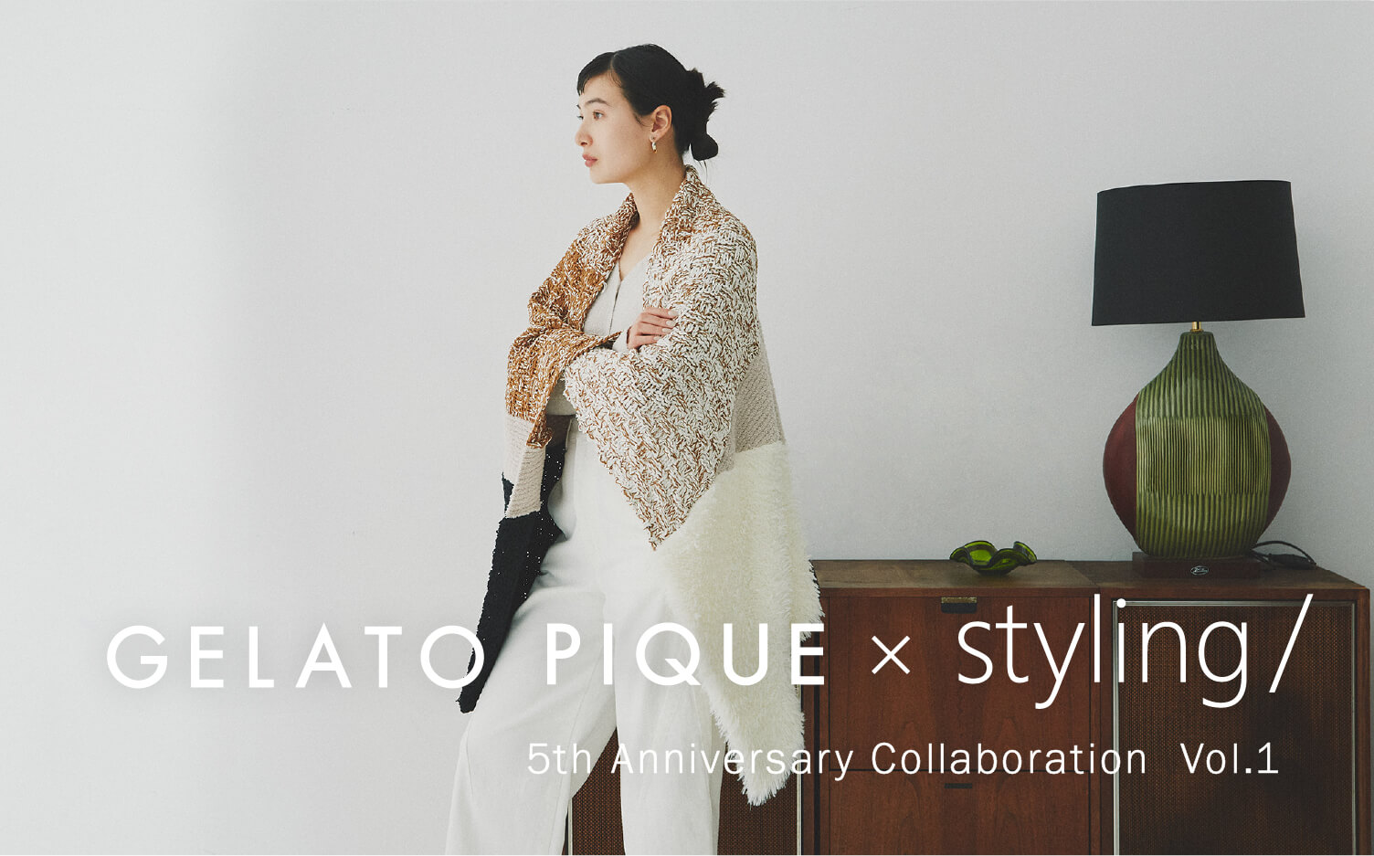 GELATO PIQUE × styling/ 5th Anniversary Collaboration  Vol.1