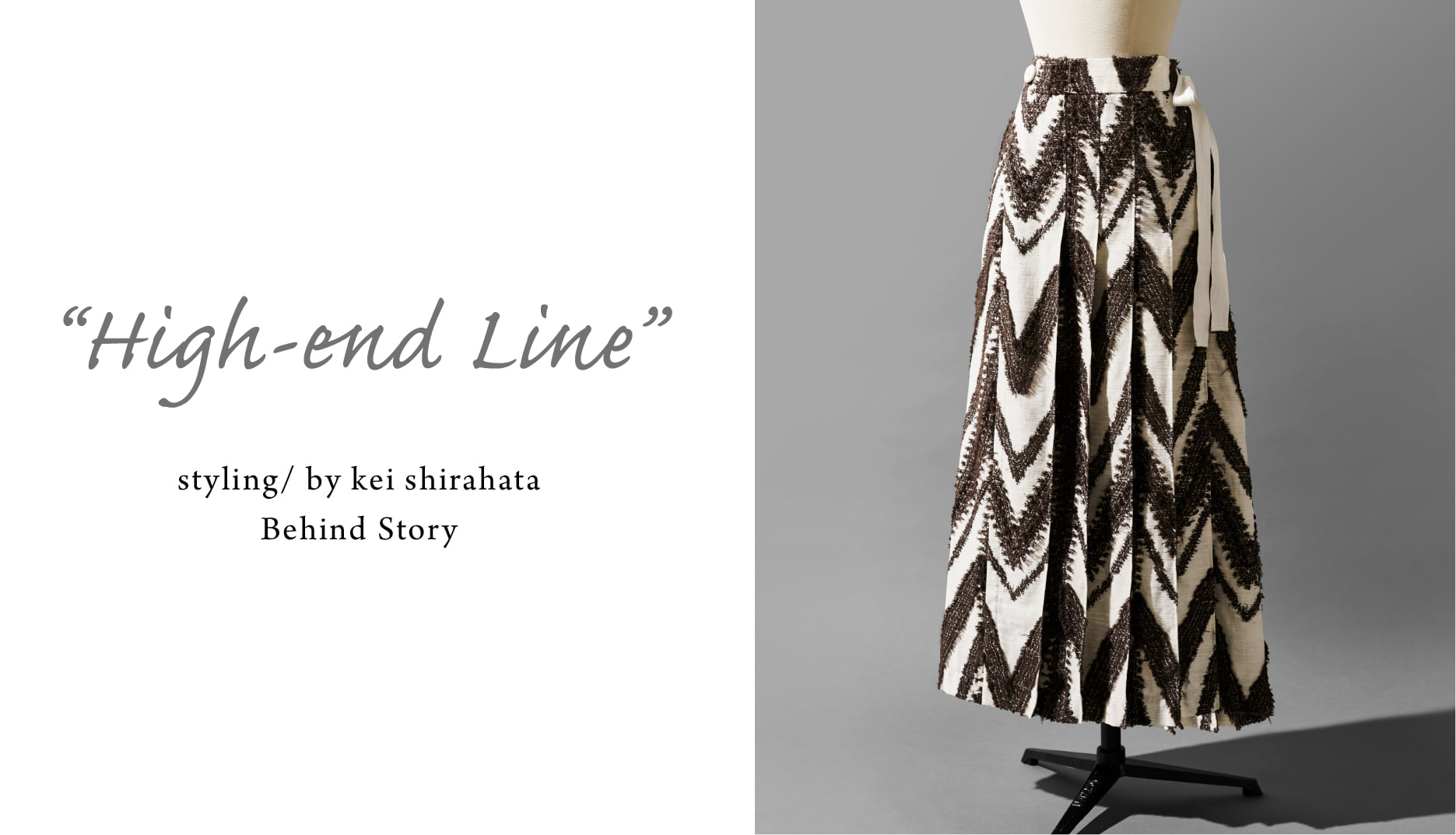 """""""High-end Line"""": styling/ by Kei Shirahata, Behind story."""